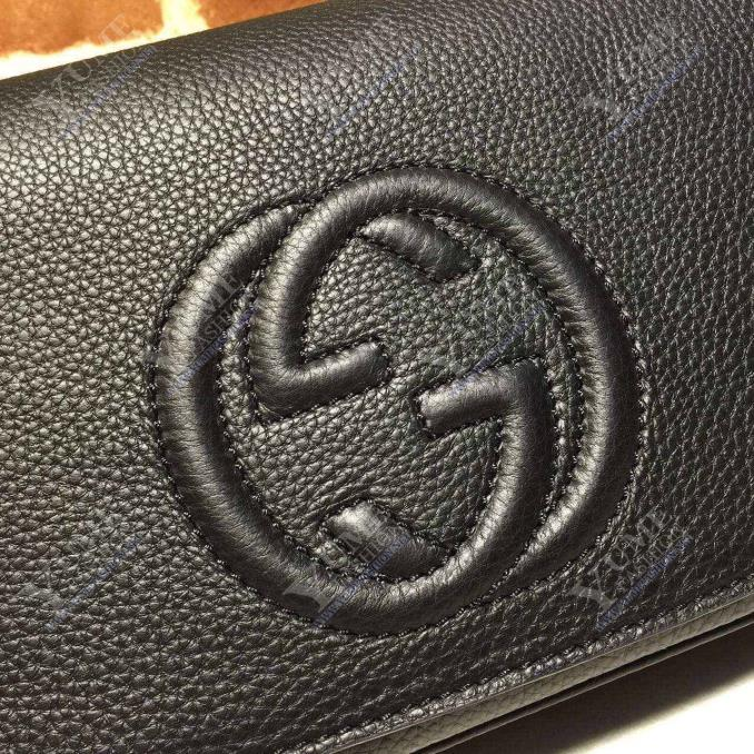 TÚI XÁCH GUCCI Soho Original leather  TXH2324D | Call