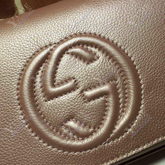 TÚI XÁCH GUCCISoho Original leather TXH2324P|Call